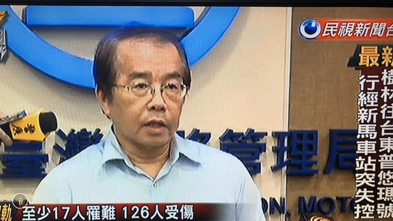 台鐵普悠瑪列車翻覆意外,至晚上7點為止,確定已有17人罹難、126人受傷。(翻攝自民視新聞台)