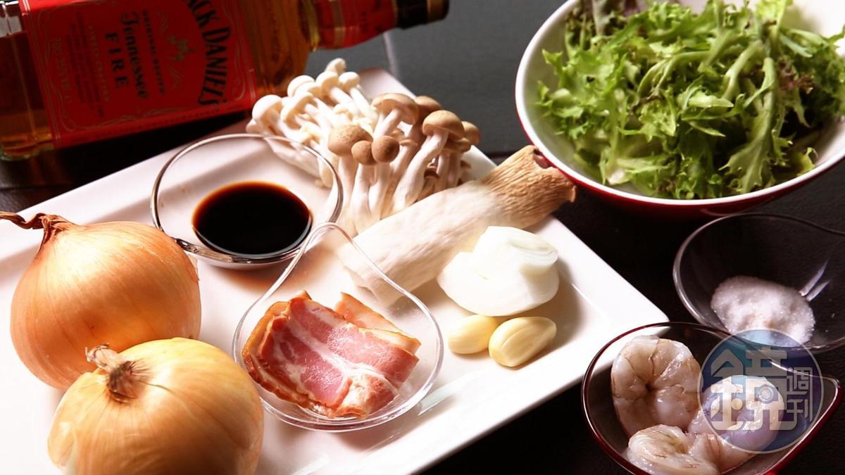 「野菇鮮蝦溫沙拉佐肉桂威士忌醬」所需食材。