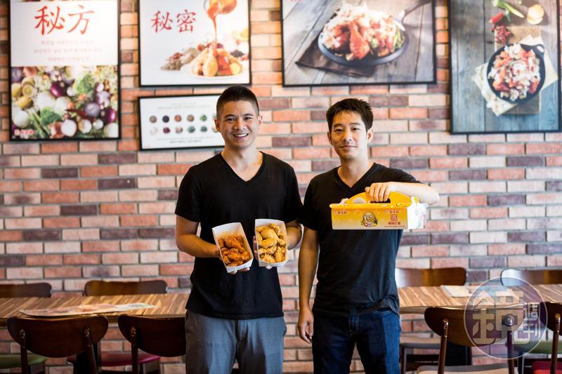 洪紹凱(右)沒有進福壽任職,與友人合開「起家雞」韓式炸雞店。
