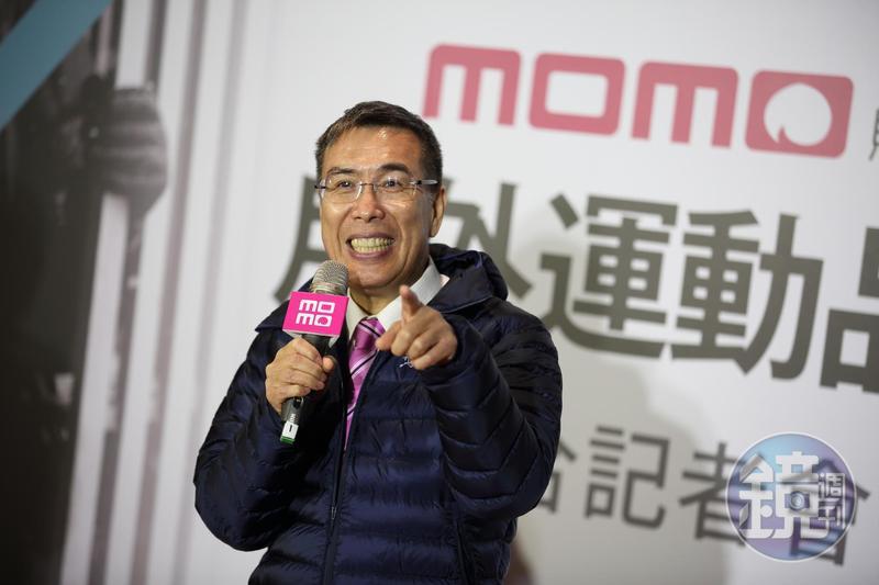 富邦媒總經理林啟峰對於政府開放淘寶重新登台,卻無任何限制感到不諒解。