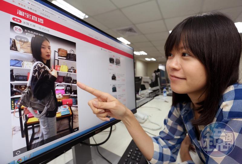 網紅變身購物專家在淘寶直播賣東西,成功刺激銷量,日前也來台積極向台灣網紅招手。