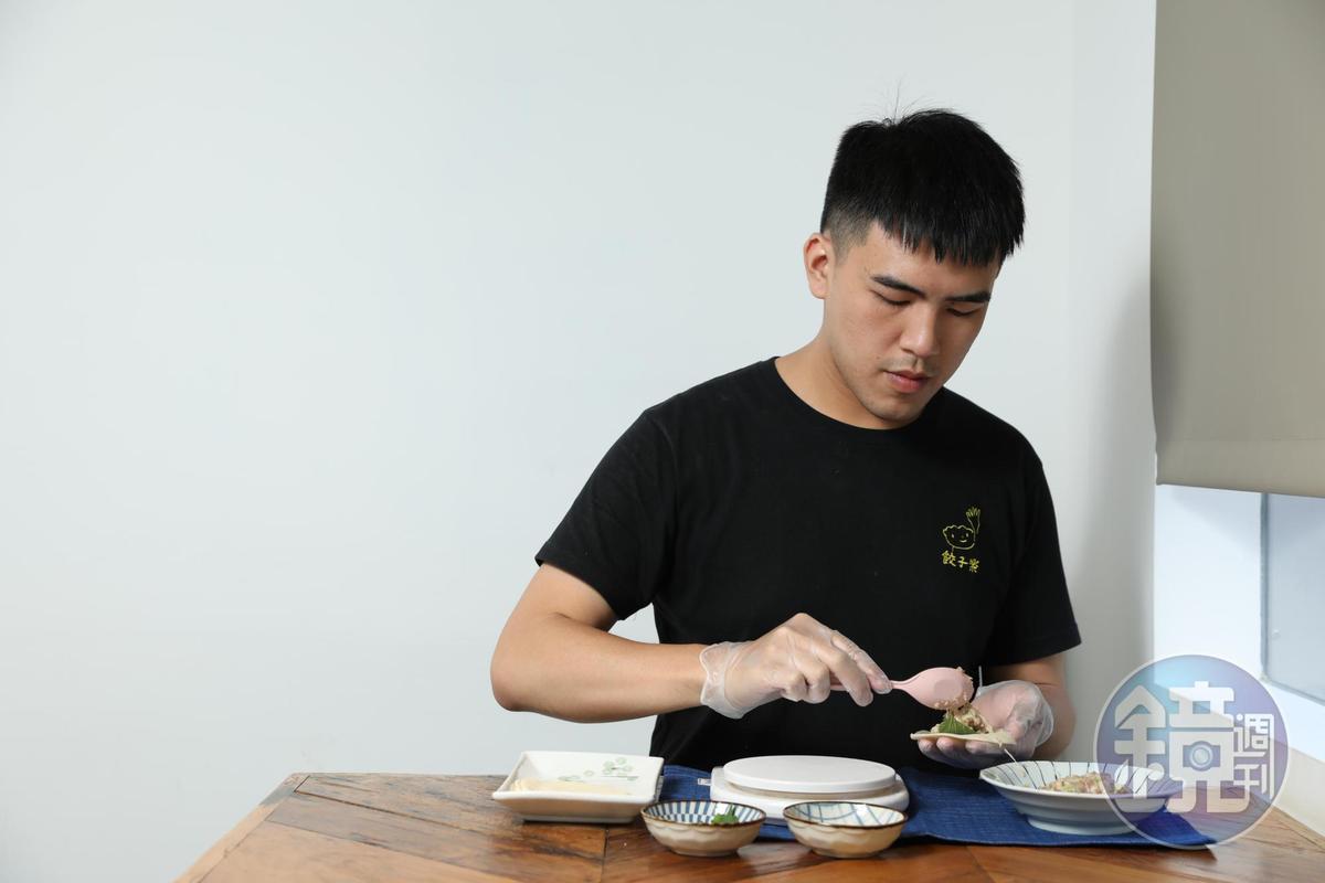 水餃都是餐期前新鮮製作。