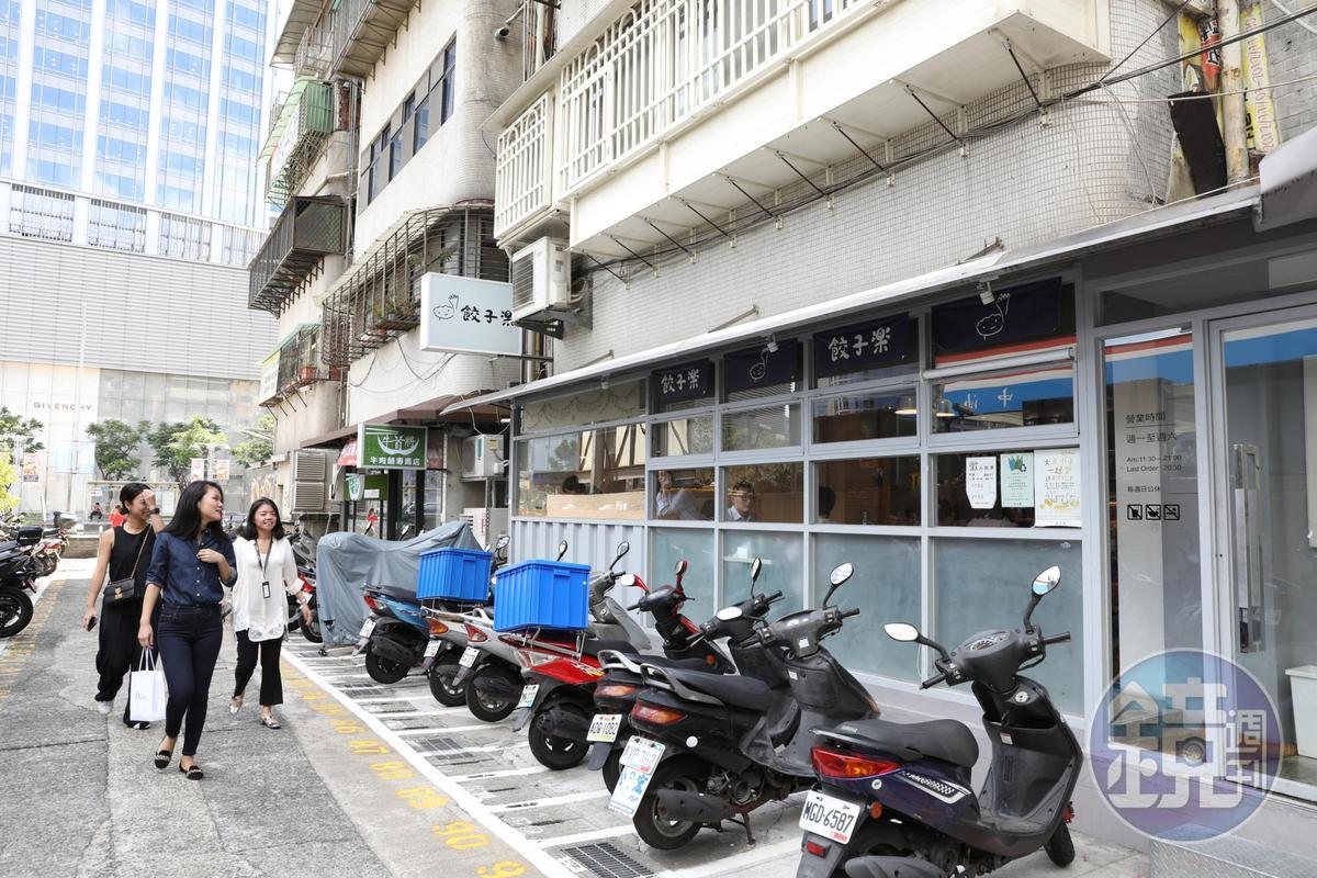 「餃子樂」藏身在台北微風信義百貨前的巷子裡。