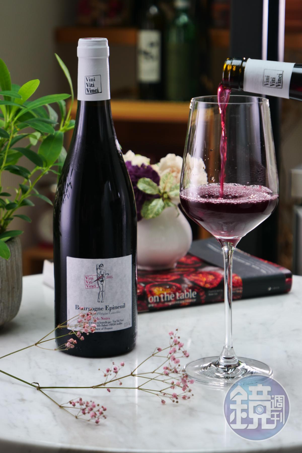 酒標幽默快樂的「Bourgogne Epineuil 2015, Vini Viti Vinci」,開瓶即飲,有鮮明酸味,直接、快樂,給人無拘束的自在感,符合自然酒充滿可能的想像力。(旭宣葡萄酒,1,200元/瓶)