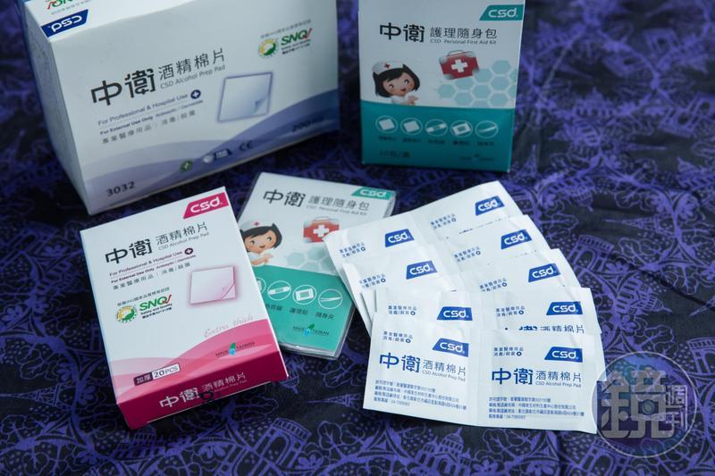 中衛為台灣首家研發出單片式酒精棉片的品牌,市占全台第一。