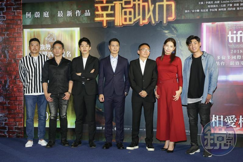 電影《幸福城市》24日晚間舉行首映,主演李鴻其、石頭、丁寧、段鈞豪和謝章穎都出席。