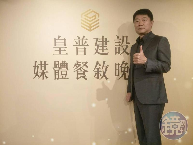 蘇永平說,皇普今起推出5大案總銷達160億元。