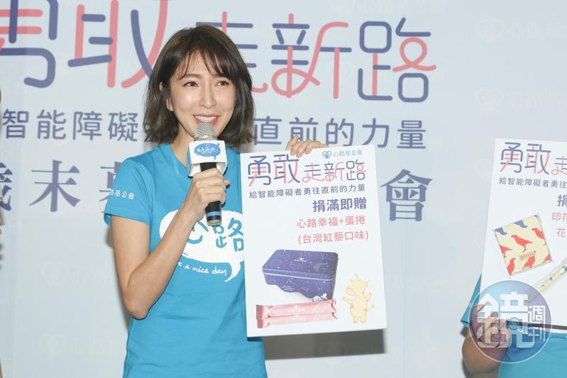 楊謹華25日出席心路基金會記者會,為其拍攝宣傳影片《上課囉!》。