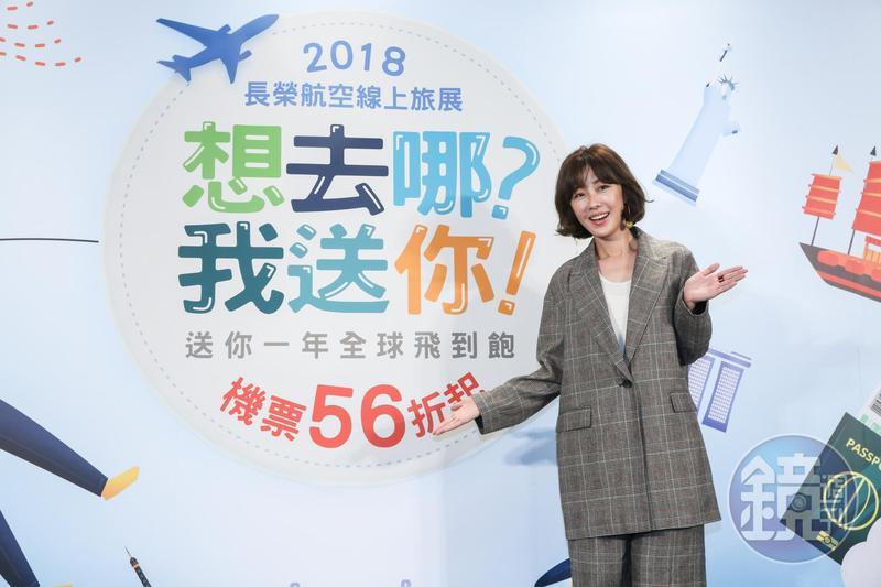長榮航線上旅展除機票最低56折外,還有機會抽中環遊世界機票大獎。