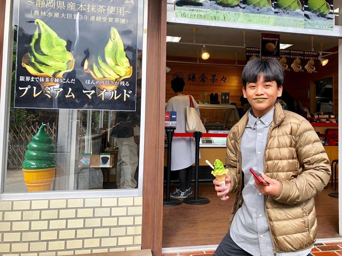 首度來日本的鍾嘉浚,在車站買了綠茶冰淇淋與劇組分享。(海鵬提供)