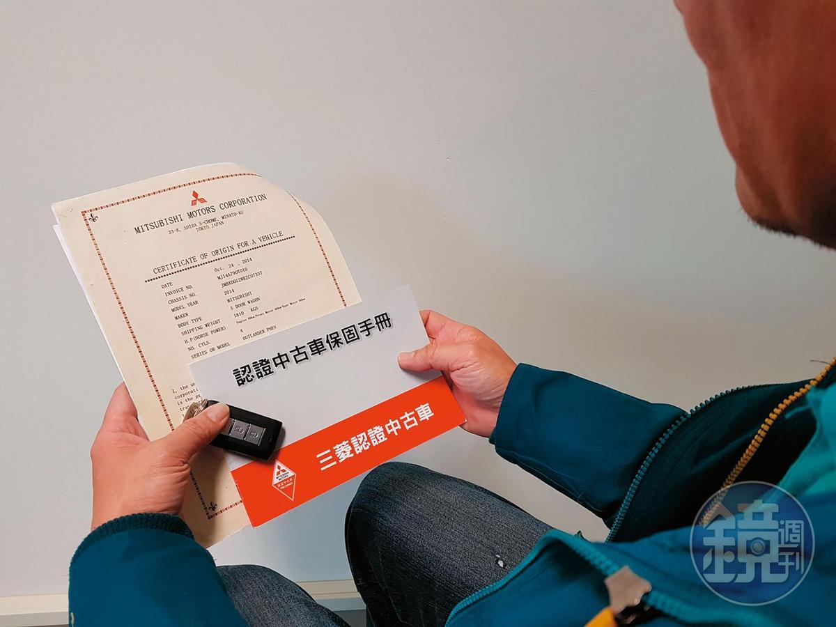 嫌犯以2.4萬拐走徐姓被害人的200萬限量名車。