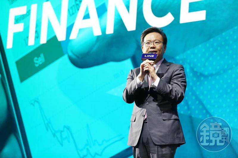 LINE爭取純網銀執照的操盤手劉奕成請辭,引起市場震撼。