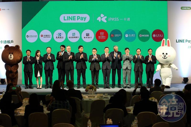 LINE Pay一卡通9月正式開通上線,市場認為LINE Pay和LINE Bank有內部競爭問題。