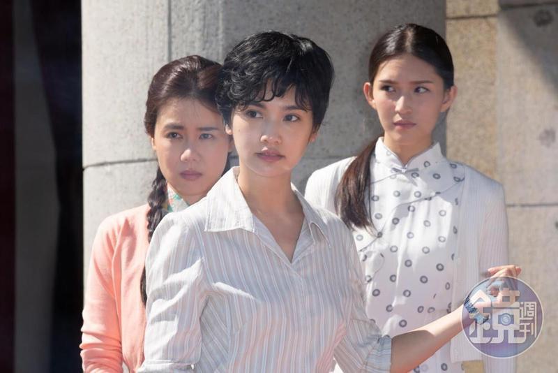楊丞琳為了飾演導演劉立立,特地戴上短假髮,連臉上的招牌黑痣都仔細蓋掉。