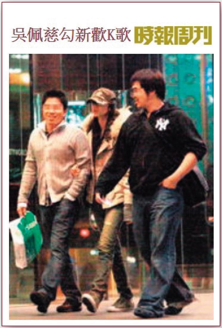 吳佩慈曾與馬來西亞籍富商男友Peter出雙入對,還對外宣稱他就是理想的結婚對象,可惜後來曲終人散。(翻攝自《時報周刊》)
