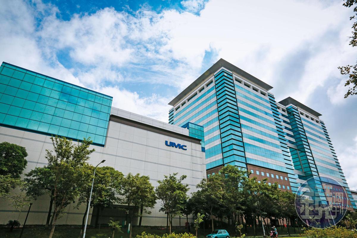聯電是台灣首家上市的半導體公司,總部位在新竹科學園區,員工超過萬人,一度是晶圓代工龍頭。