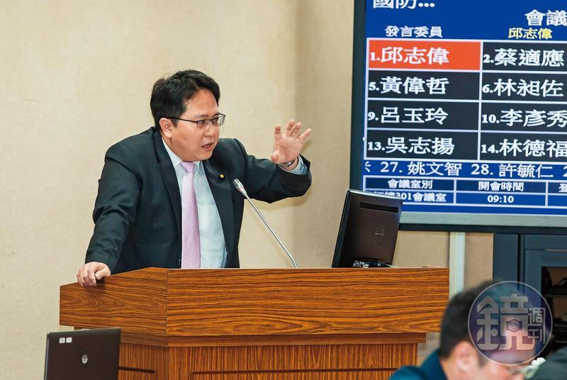 立委邱志偉認為,《營業祕密法》有修法必要,已提出草案,藉此保障台灣各產業發展。
