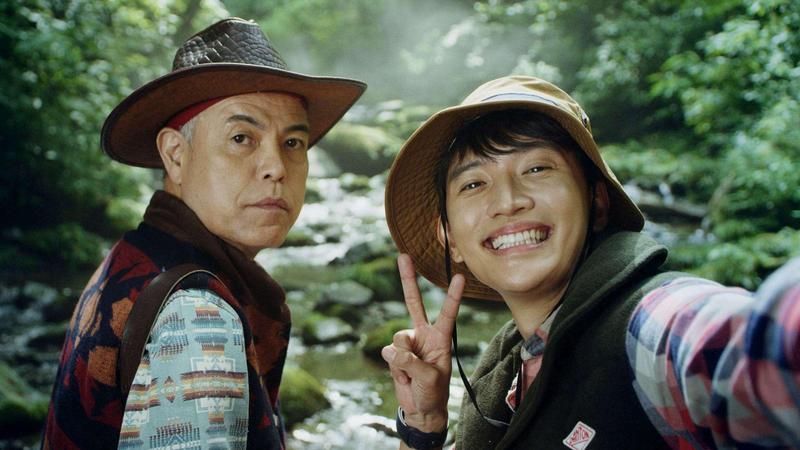 曾少宗所飾演台灣攝影師,在山林中巧遇田中要次,兩人有著奇幻的交錯。