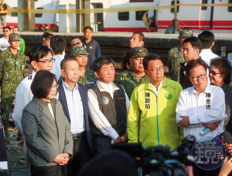 普悠瑪翻車死傷慘重,總統蔡英文、交通部長吳宏謀及宜蘭代理縣長陳金德等人一同至現場了解原委。