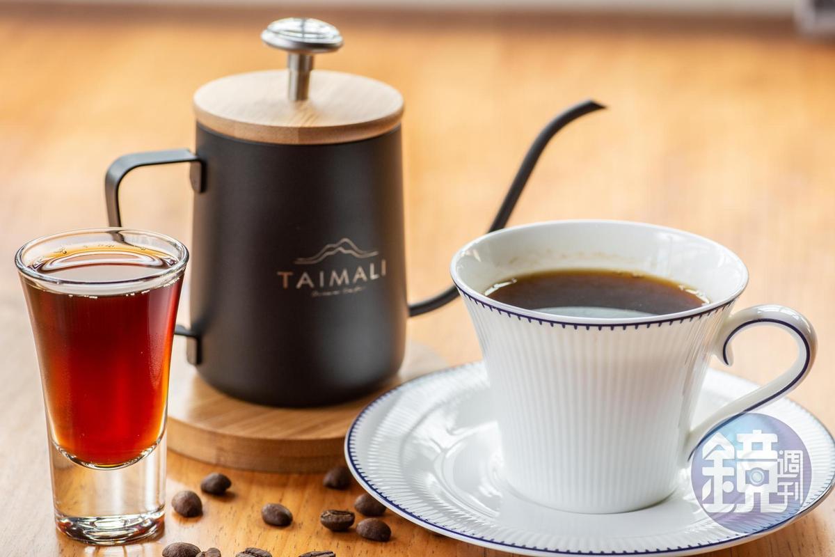 「TAIMALI手沖莊園黑咖啡」的山角頂莊園豆入口回甘,尾韻帶焦糖香氣。(250元/份)