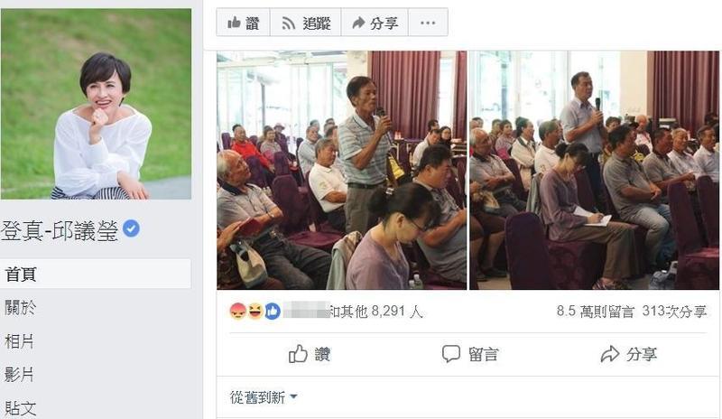 網友被邱議瑩激怒,揚言用10萬則留言灌爆,至本刊截稿前己累積達8.6萬則留言。(翻攝自邱議瑩臉書)