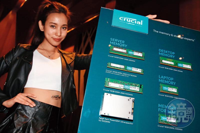 美光舉辦產品發表會,派出showgirl賣力推銷自有品牌「Crucial」。