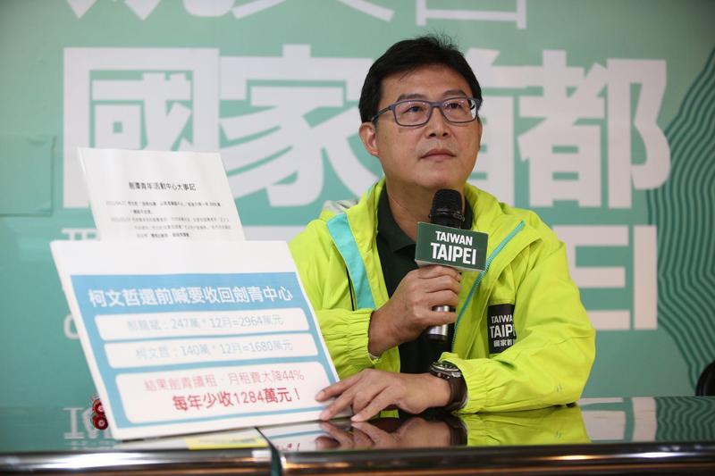 民進黨台北市長參選人姚文智反批前總統馬英九是混蛋。(姚文智辦公室提供)