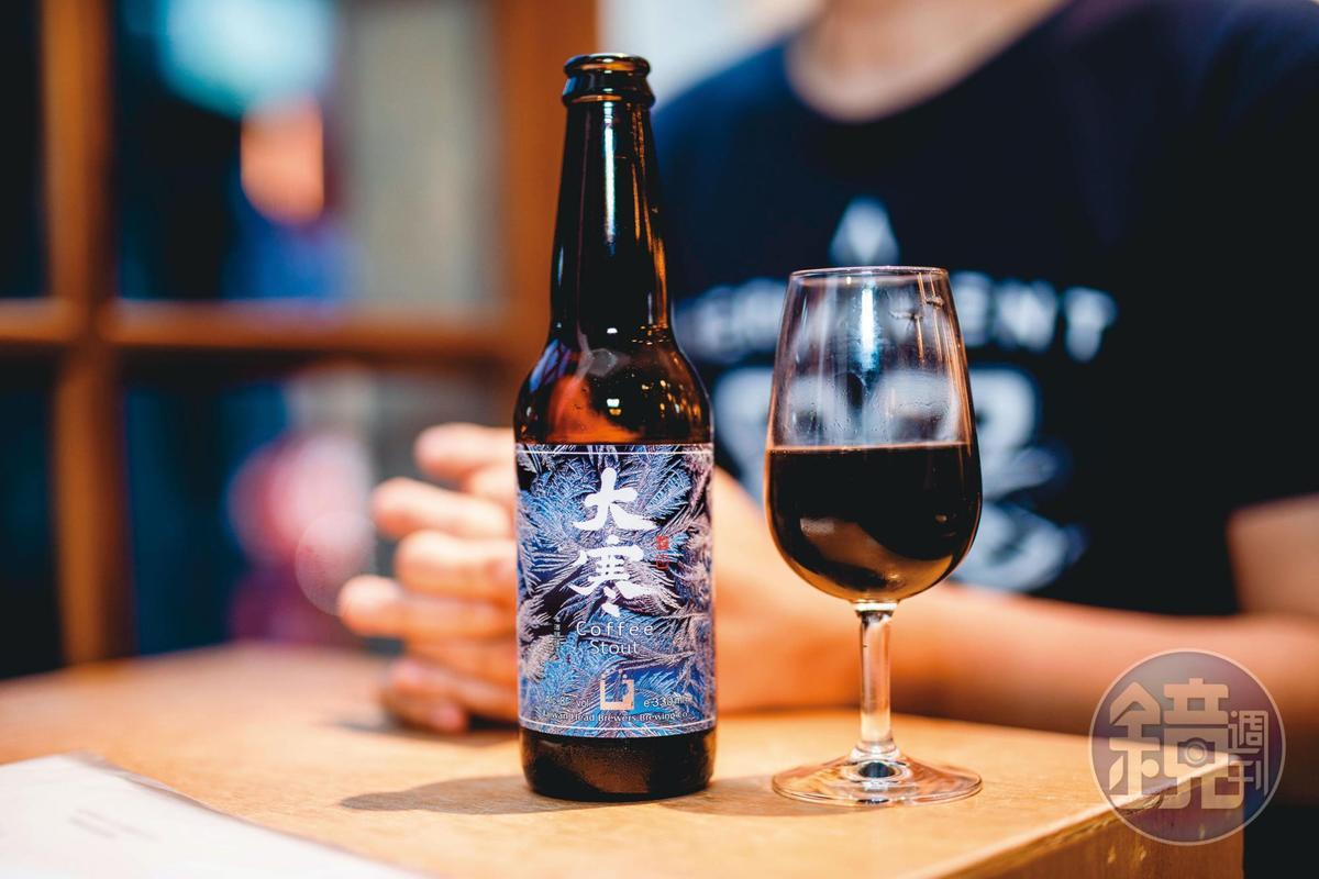 咖啡啤酒「大寒」酒精濃度達8%,厚重口感尤其適合冬天品飲,日前拿下2018世界啤酒大賽銀牌。(酒吧通路,170元/瓶,啤酒頭釀造提供)