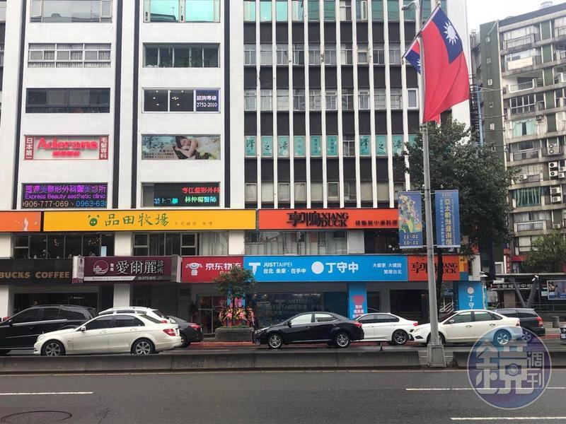 京東物流以每坪1.9萬元高價租金,在東區設旗艦店。