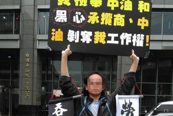 李明彥疑陳情未果種下行凶動機。(翻攝畫面)