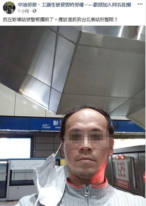 持械傷人的李嫌在捷運新埔站被捕。(翻攝畫面)