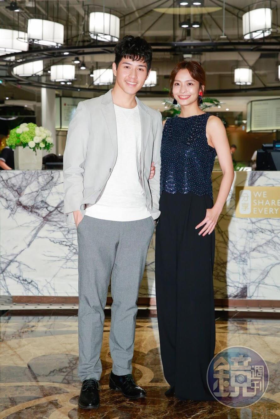 葉星辰與吳岳擎2人演出小情侶,為了結婚努力存一桶金。