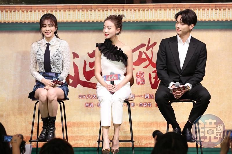 《延禧攻略》三位主角來台和粉絲相見歡。