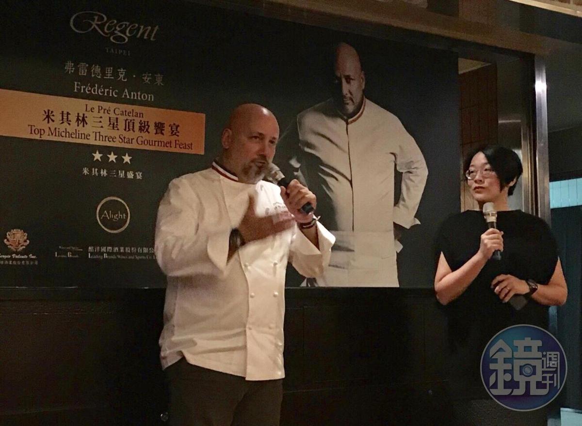 集「米其林三星」「M.O.F. (法國最佳工匠)」和「法國版Master Chef(廚神當道)評審」光環的弗雷德里克‧安東(Frédéric Anton)正在「台北晶華酒店」餐廳「Robin's Grill」客座。