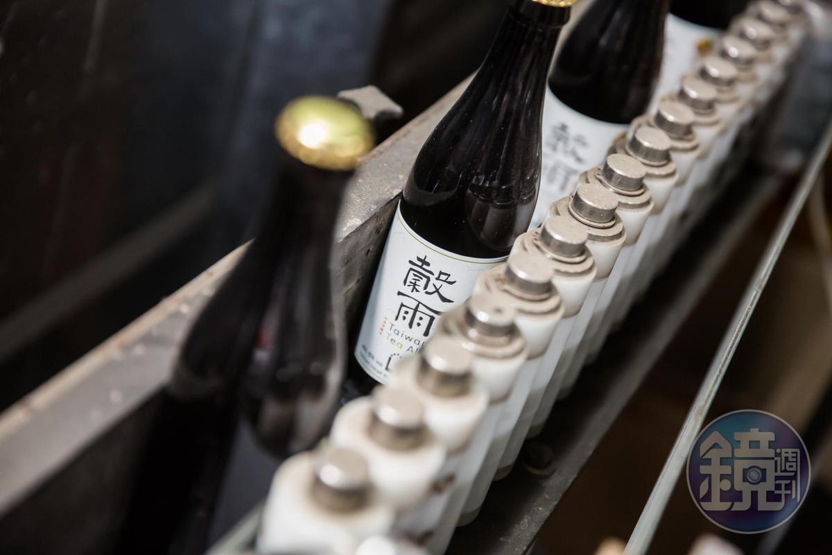 烏龍茶啤酒「穀雨」是啤酒頭的創業處女作。