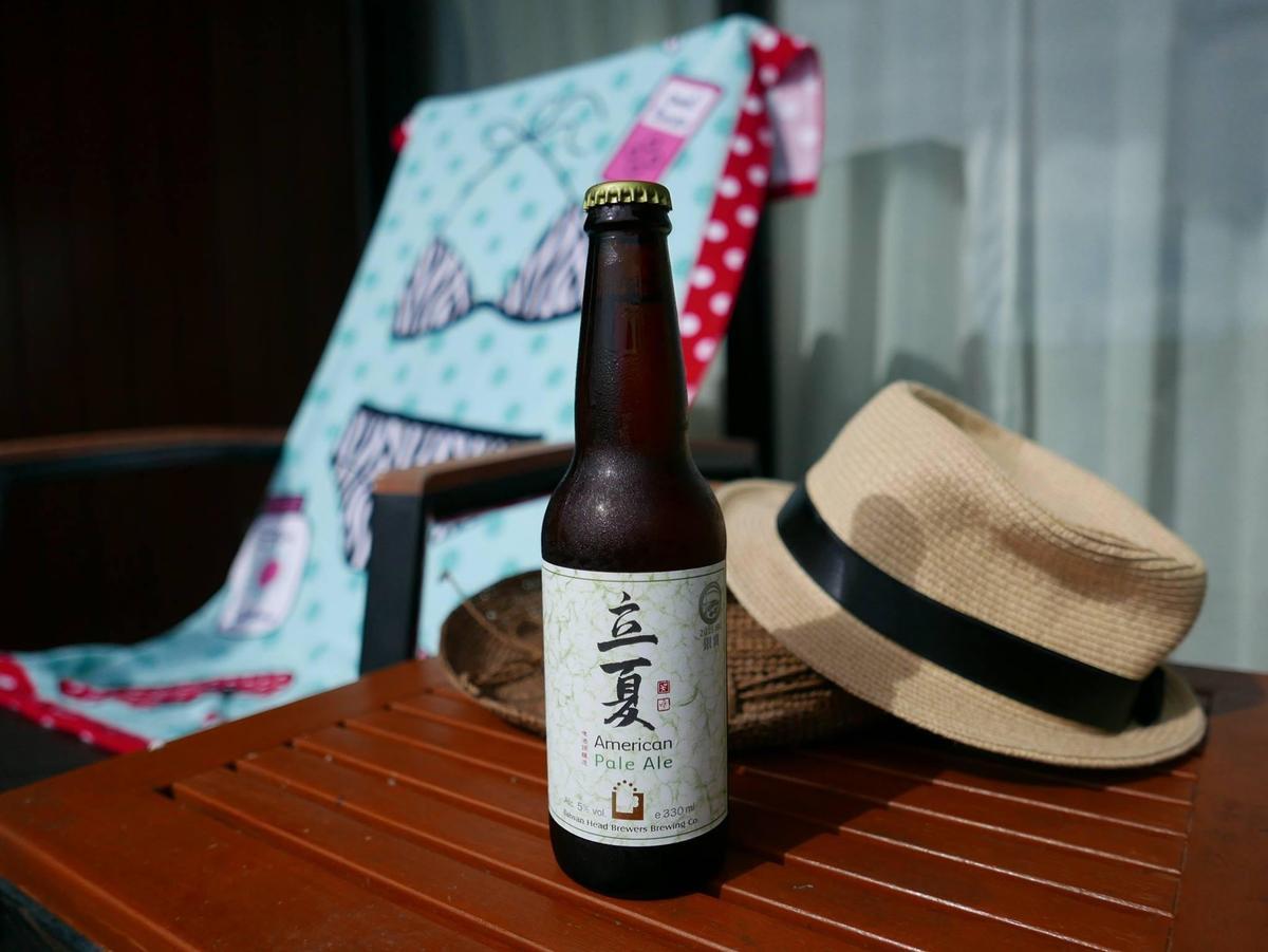 揉入荔枝、柚子、百香果香氣的「立夏」美式淺色愛爾(APA)拿到2016世界啤酒大賽金牌。(啤酒頭釀造提供)
