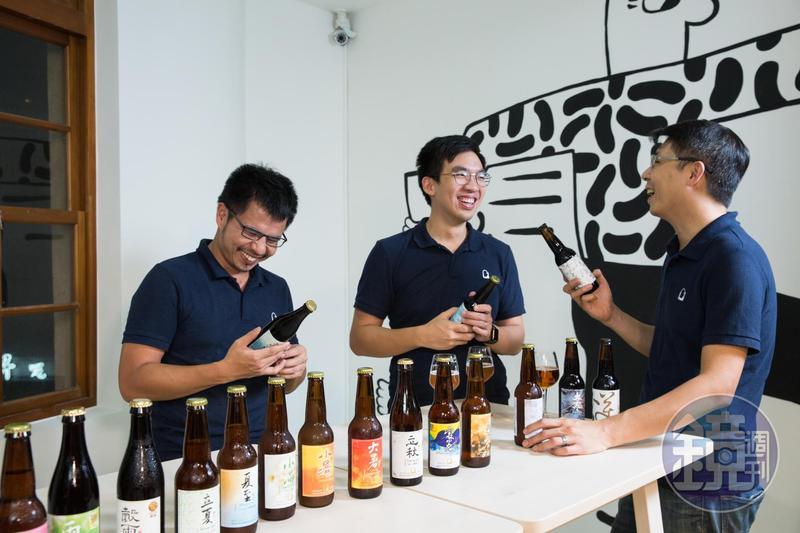 段淵傑(左起)、葉奕辰與宋培弘3宅男釀酒師共譜台味狂想曲,堅持每一款啤酒至少添加一項台灣生產原料。