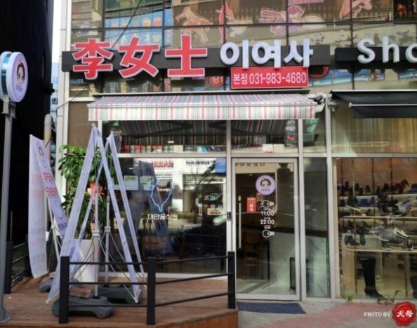 玨綺公司的李姓負責人被歌迷爆料不退票款,卻在韓國開起餐廳。(讀者提供)