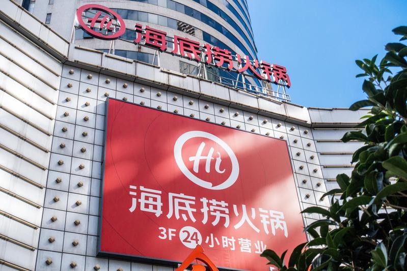 中國知名餐飲業者海底撈攜手日商松下電器於北京推出無人店。(東方IC)