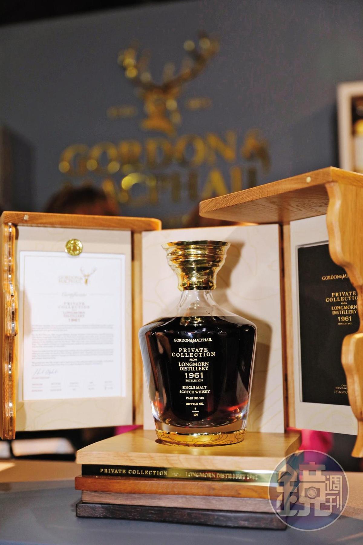 Gordon & Macphail裝瓶的珍稀1961年Longmorn威士忌,現在當然只給你看,不可能給你喝。