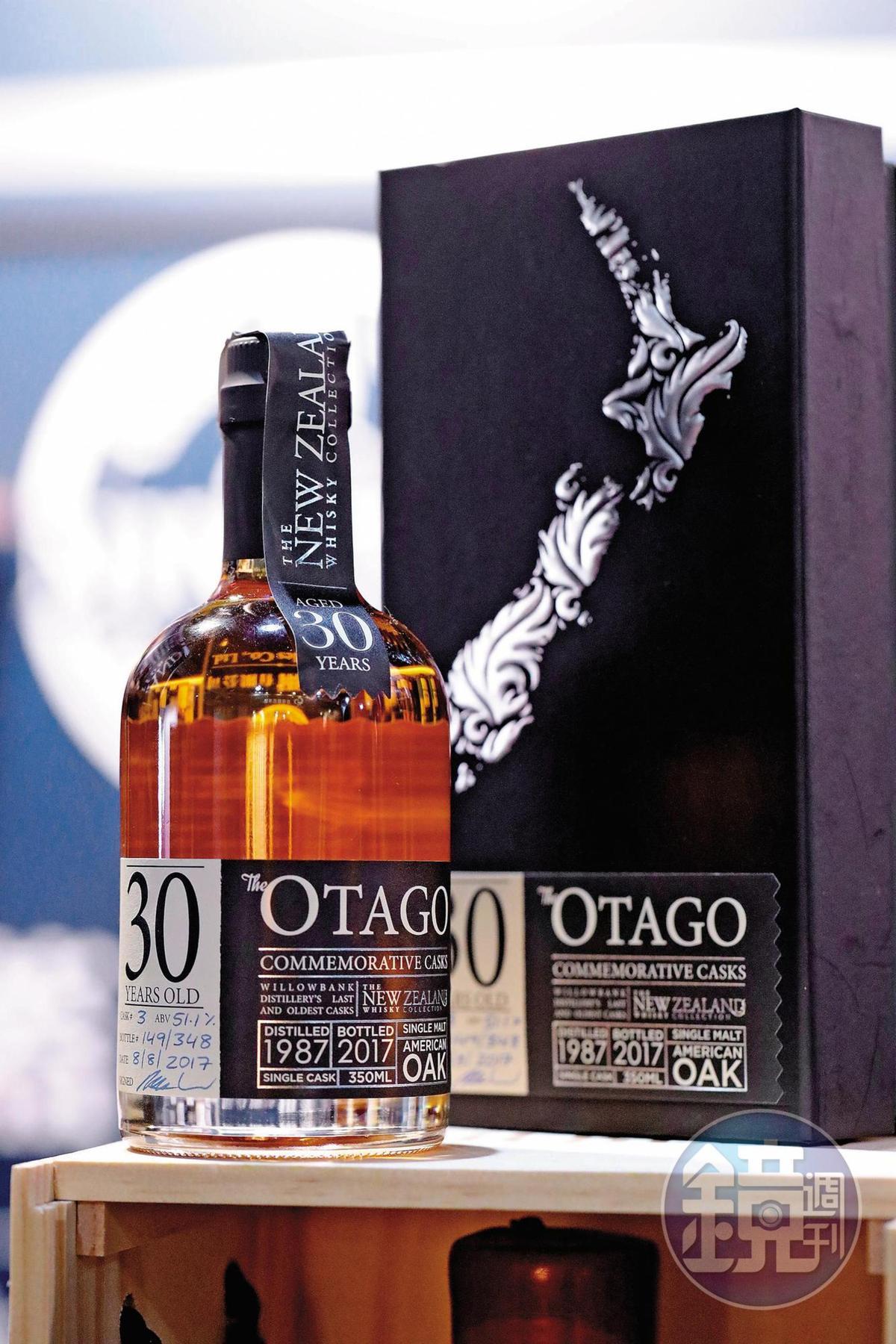 英蓋爾代理的紐西蘭威士忌,這款The Otago 三十年是美國橡木桶陳年。