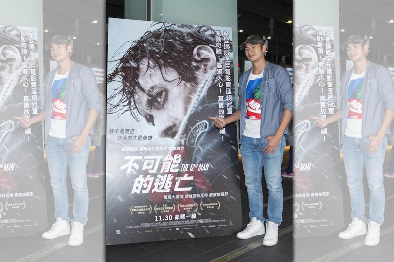 電影《不可能的逃亡》 讓行腳節目主持人亮哲感動爆哭。(海鵬提供)