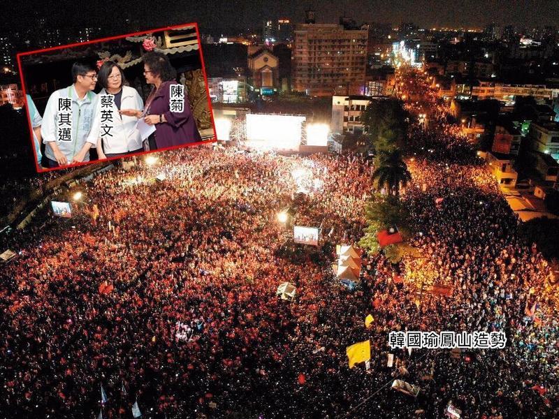 韓國瑜在高雄鳳山的造勢場大爆滿,讓向來在高雄穩操勝券的綠營也不得不提高警覺。(韓國瑜競選總部提供)