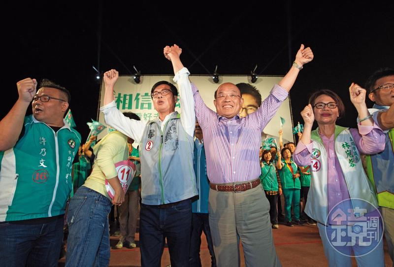 陳其邁找來綠營天王蘇貞昌合體,積極喚回綠營基本盤。