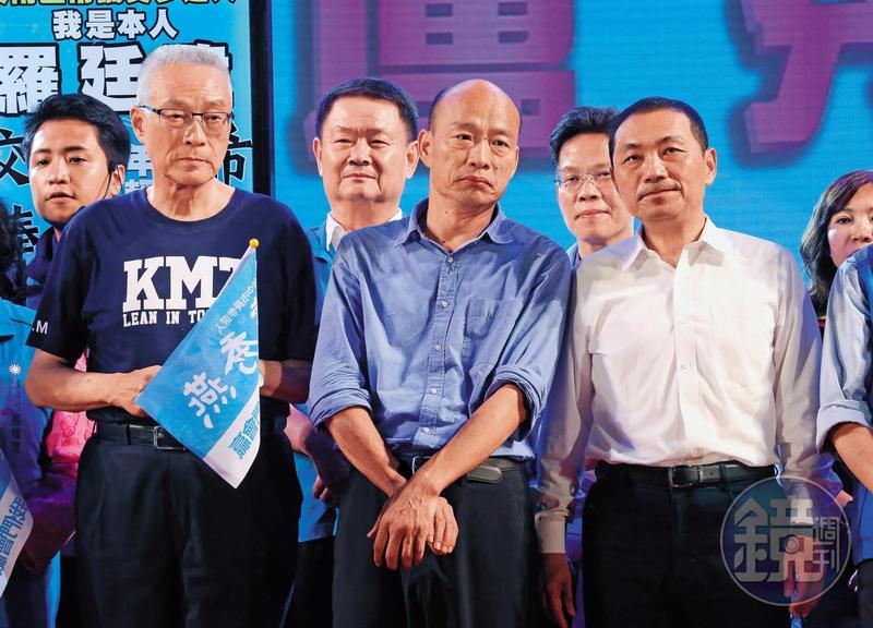 韓國瑜已成藍營新共主,意外讓國民黨新北市長候選人侯友宜(前排右一)的頓失領頭羊地位。