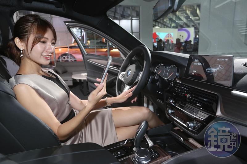 鴻海在汽車電子產業布局多年,早在2005年,鴻海集團就入主專攻車載影音、中控系統以及無人駕駛的安泰電業。