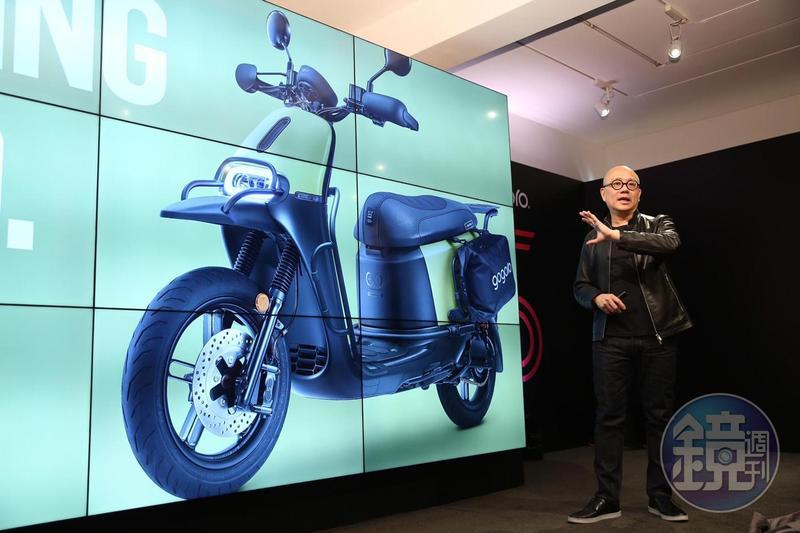 Gogoro執行長陸學森親自主持新車發表會,推出S2 Adventure、S2 Caf'e Racer兩款新車。