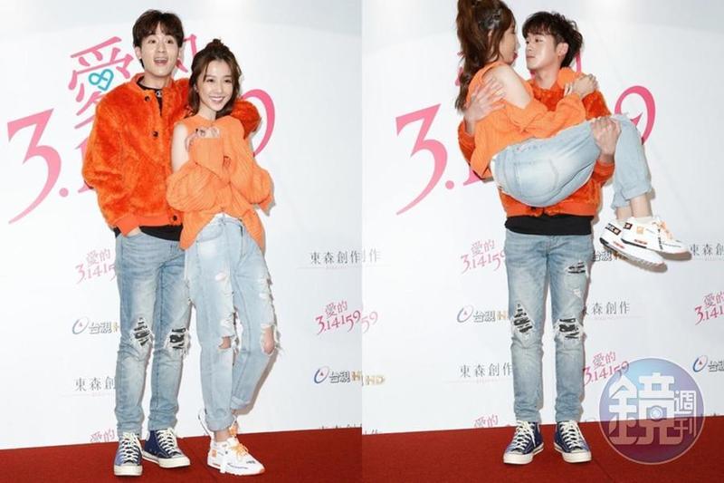吳思賢(左)與邵雨薇不但穿情侶裝,邵雨薇身上的牛仔褲也是跟吳思賢借來穿的;吳思賢公主抱邵雨薇時,2人距離近到差點親嘴。