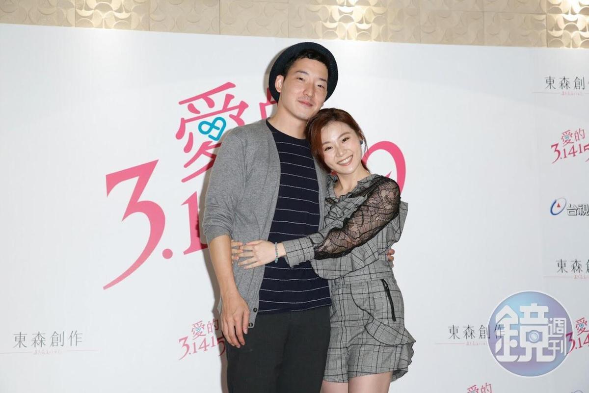 許時豪(左)和楊小黎戲裡是夫妻,戲外也已習慣互喊老公老婆。