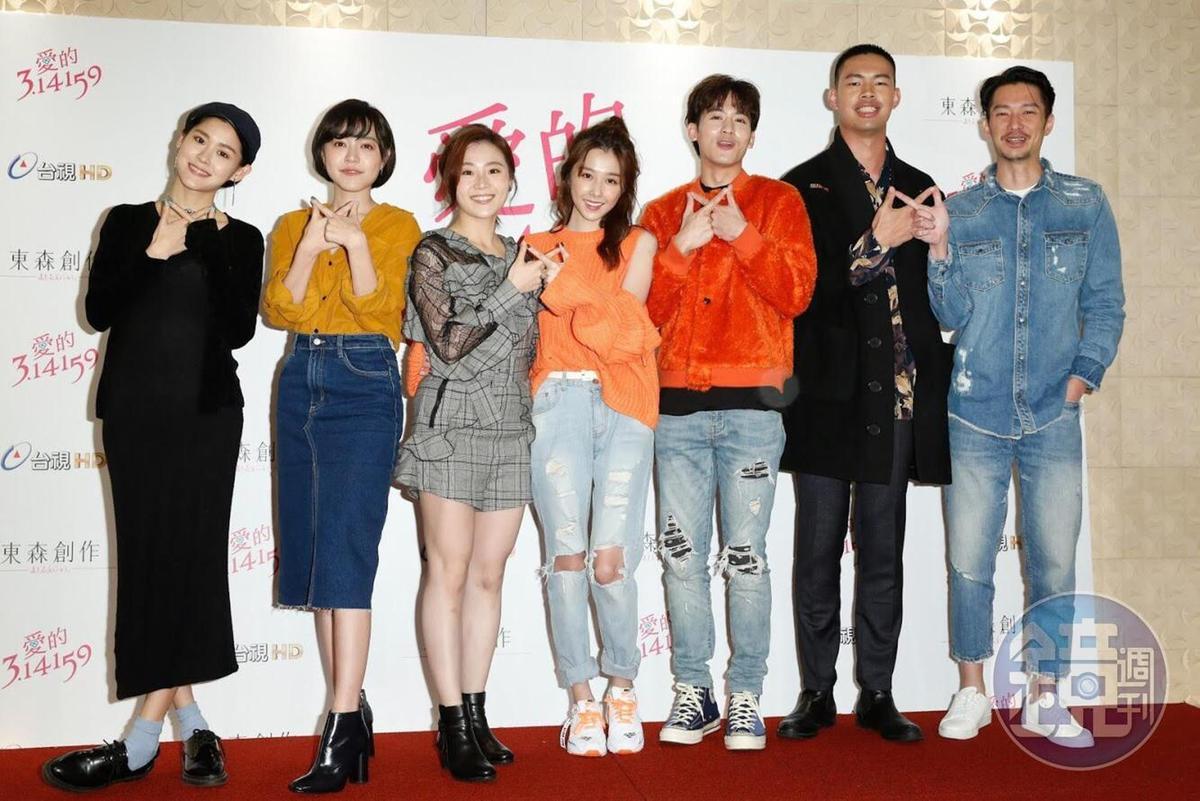 《愛的3.14159》昨晚舉辦殺青宴,全體演員出席。